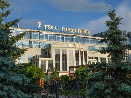 Тульская область вошла в рейтинг социально-экономического положения регионов РФ