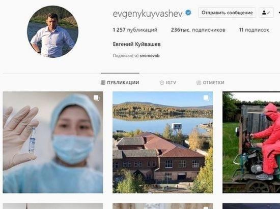 В новом цикле ответов на вопросы жителей региона через инстаграм губернатор Евгений Куйвашев затронул не только тему панадемии