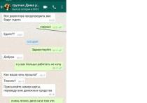 Брянец пожаловался в соцсети на адские условия труда в «Пятерочке»