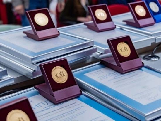 Рыболовецкая компания из ЯНАО завоевала «золото» и «серебро» международного конкурса «Лучший продукт — 2021»