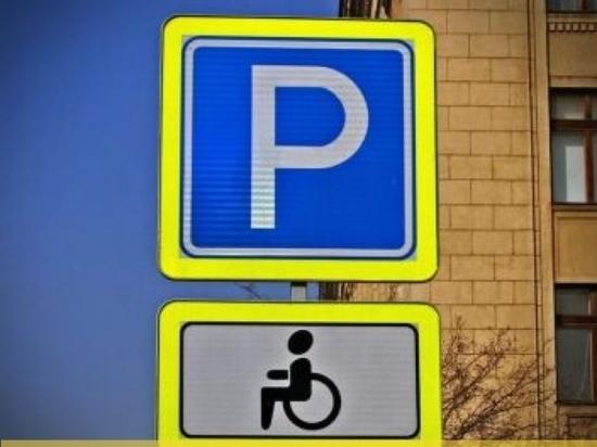 В Серпухове началась проверка парковочных мест