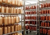 Колбасный завод запустили на Ставрополье
