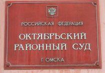 Житель Омска за бутлегерство получил три года тюрьмы условно