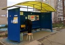 В Кирове заменят 30 остановок