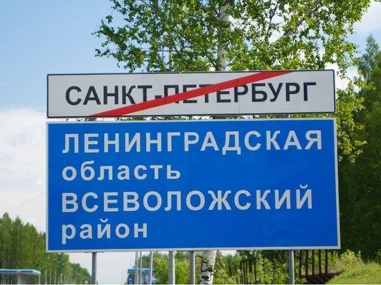 Ленобласть обогнала Петербург по социально-экономическому положению