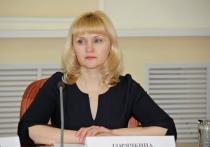 Зампред правительства Светлана Горячкина выступит с отчетом перед рязанцами