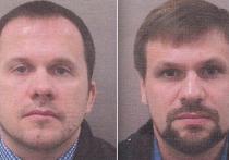 Чешские спецслужбы заподозрили российскую разведку в диверсии