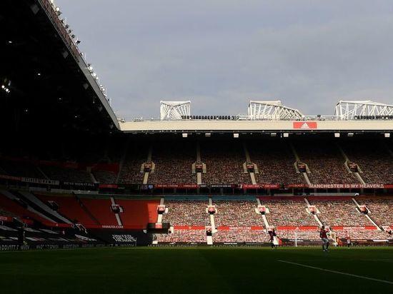 В ночь с воскресенья на понедельник было объявлено о создании европейской Суперлиги. Инициаторами нового турнира стали 12 топ-клубов Европы, среди которых «Ман Юнайтед», «Ливерпуль», «Сити», «Арсенал», «Челси», «Тоттенхэм», «Барселона», «Реал», «Атлетико», «Интер», «Милан» и «Ювентус». Фанаты большинства команд выступили против инициативы своих любимых команд. «МК-Спорт» собрал заявления фанатских группировок.