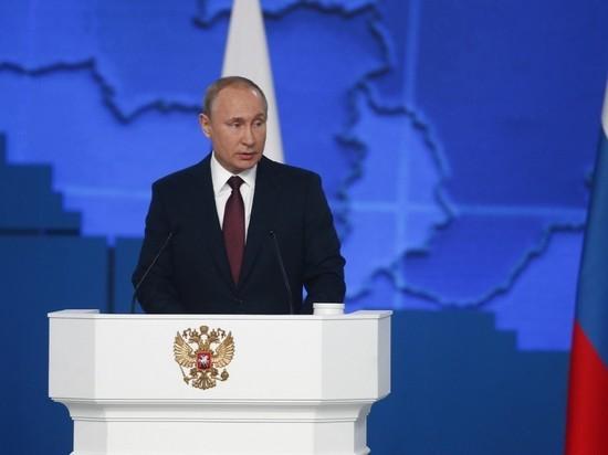 Путин выступит на экологическом саммите по приглашению Байдена
