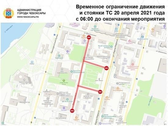 20 апреля дороги в центре Чебоксар перекроют из-за репетиции Парада Победы