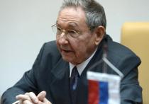 В середине апреля на Кубе произошло знаковое событие