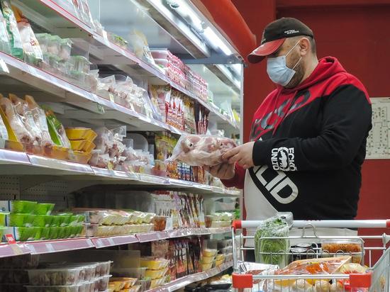 Одна из причин – россияне стали есть меньше красного мяса