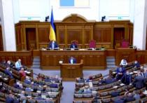 В Раде призвали разорвать дипотношения с Россией