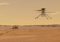 Над Марсом совершил свой первый «рейс» наш земной вертолет —  американский беспилотник Ingenuity, доставленный на поверхность  Красной планеты вместе с марсоходом
