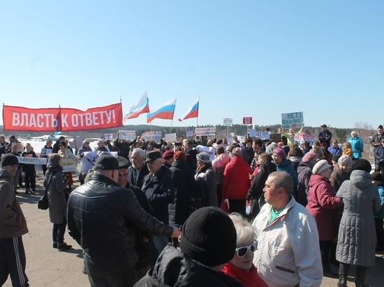 Областное управление МВД просит не ходить на несогласованные митинги