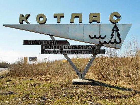 Выборы главы Котласа, депутаты от Единой России требуют демократии