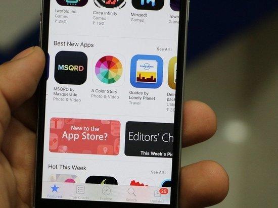 Apple вернет соцсеть Parler в свой магазин приложений