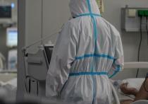 За последние сутки в Якутии зарегистрировано 75 новых случаев COVID-19
