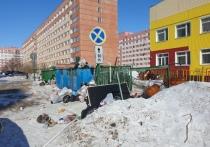 Заваленная мусором территория у детсада возмутила жителей Нового Уренгоя