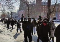 Жителей Барнаула просят не реагировать на сообщения в соцсетях и мессенджерах, которые призывают участвовать в несанкционированных акциях протеста