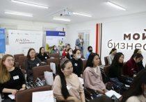 В Якутии стартовал проект «Мама-предприниматель»