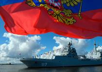 США выразили обеспокоенность по поводу планов России блокировать проход иностранных кораблей и судов в отдельные части Чёрного моря
