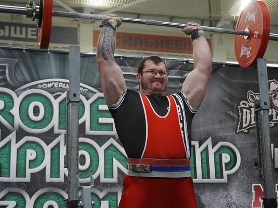 Серпухович победил на Чемпионате Европы по пауэрлифтингу