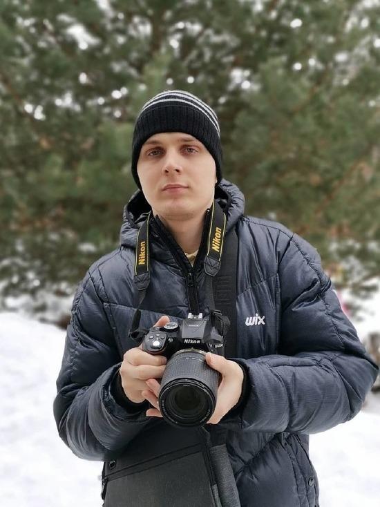 Фотограф из Серпухова победил во Всероссийском конкурсе
