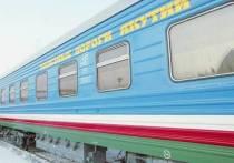 «Железные дороги Якутии» запустят маршрут Нижний Бестях — Владивосток