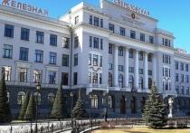СвЖД в первом квартале заплатила 5,4 млрд рублей в виде налогов