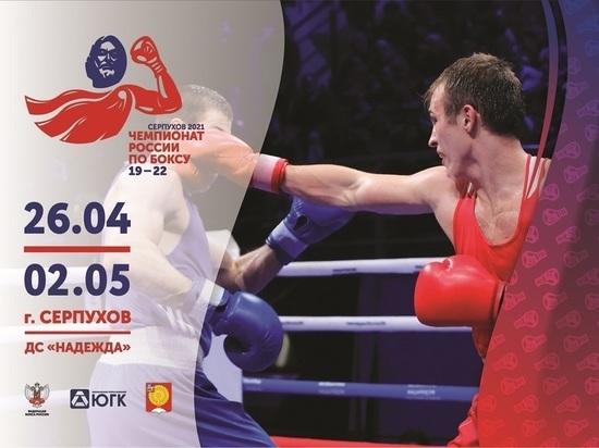 Боксёр из Курской области вышел в полуфинал первенства мира