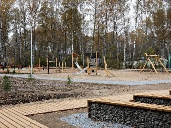 Четыре общественных пространства Красноярского края признали лучшими в России