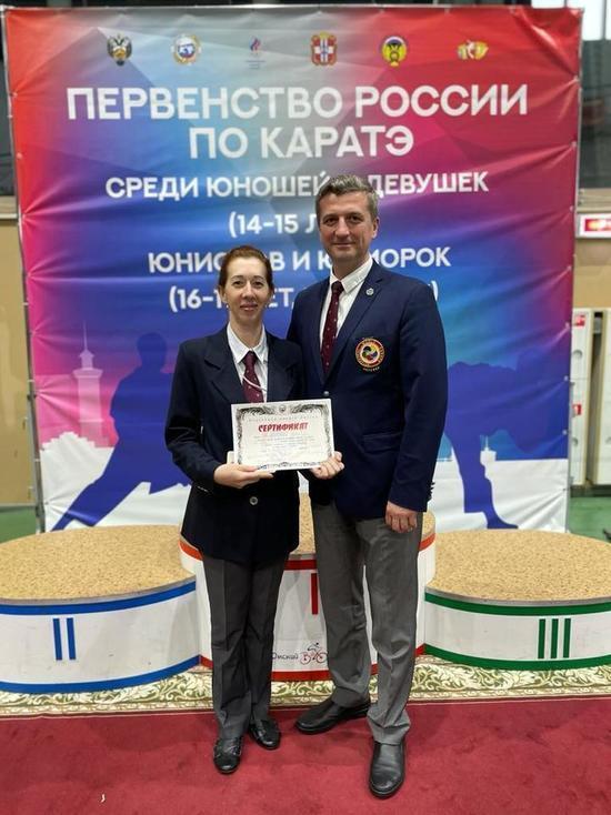 Тренер из Серпухова стала судьей Всероссийской категории