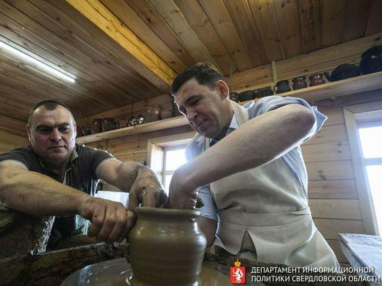 Куйвашев поручил помочь таволожской керамике, зародившейся в XVII веке