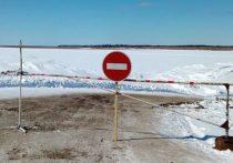 В Якутии прекращено движение на трех автозимниках