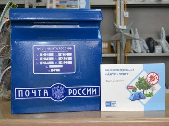 Ивановцы могут приобрести страховку от укусов клещей в почтовых отделениях области