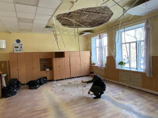 СК проведет проверку после обрушения потолка в школе Армавира