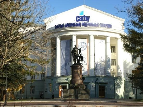 САФУ вынудил депутата Госдумы направить проект изменения закона «Об образовании»