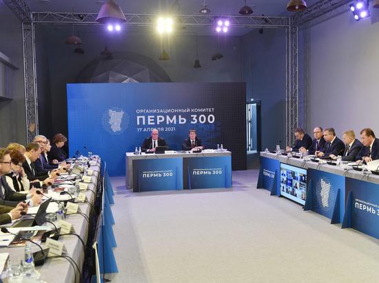 Дмитрий Чернышенко: Нужно усилиться по всем направлениям