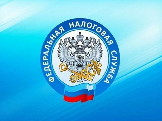 Бизнесменов Серпухова приглашают на вебинар по налогам