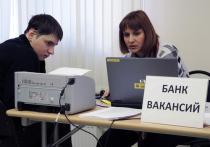 Госдума единогласно приняла в первом чтении законопроект, который предлагает модернизировать работу служб занятости в России и облегчить взаимодействие безработных с ними