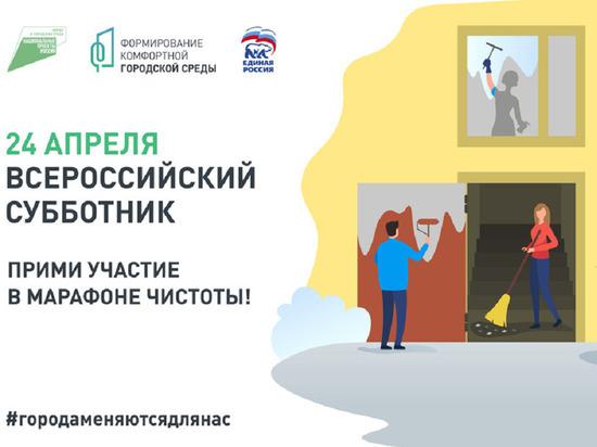 Поиск артефактов и онлайн-лекции: к массовому субботнику приглашают присоединиться жителей Ямала