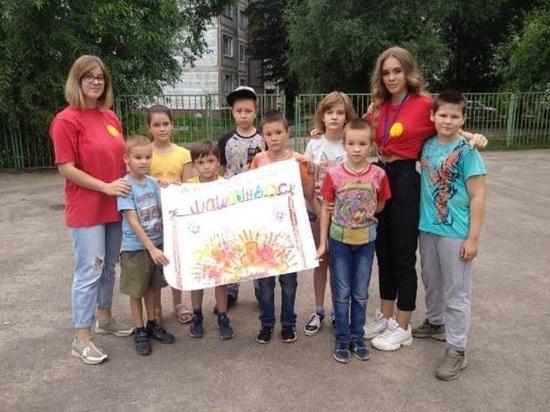 Социально-педагогические площадки откроются в Серпухове