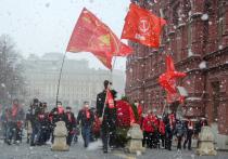 Коммунисты России: КПРФ безразличен Ленин!