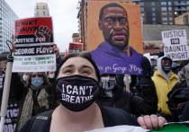 В США продолжается суд над Дереком Шовином, человеком, который по версии обвинения убил Джорджа Флойда и спровоцировал расовые беспорядки и погромы Black Lives Matter