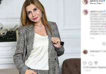 Скандальный телепроект «Дом-2» выходит на другом телеканале, без ведущей Ольги Бузовой, в обновленном шоу сражаются старые и новые герои