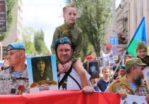 Шествие «Бессмертного полка» в Ростовской области пройдёт онлайн