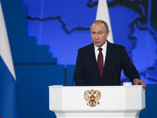 Украинский эксперт: Путин в послании назовет цену за отвод войск