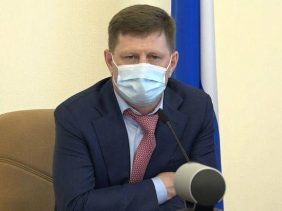 Экс-губернатор Фургал вылечился от коронавируса