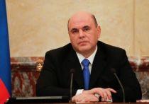 В России предложили ввести прогрессивную шкалу тарифов на электроэнергию